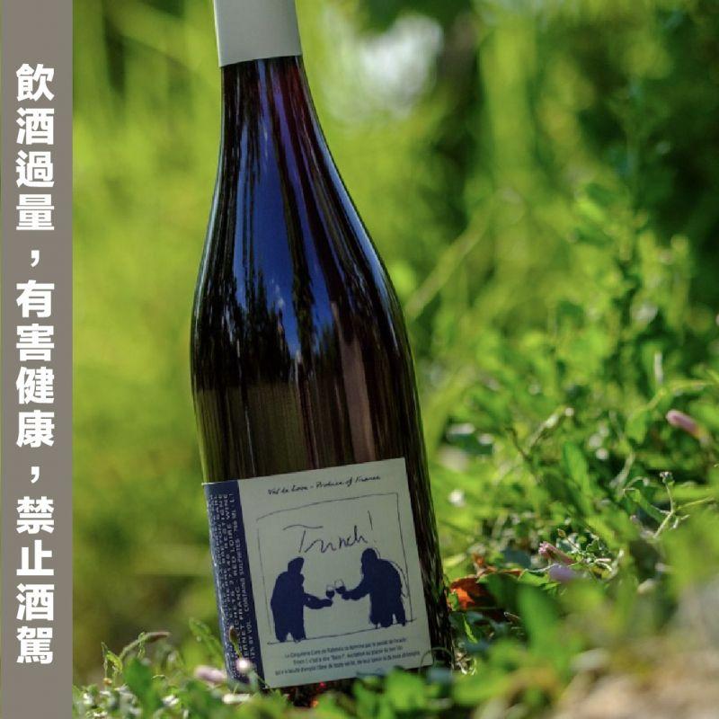 法國 羅亞爾河 BOURGUEIL, TRINCH 2017 紅酒