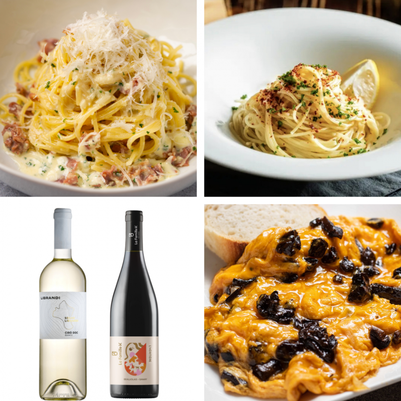 【2人雙麵套餐&酒】藍起司麵+奶油鯷魚麵+House Wine紅白任選