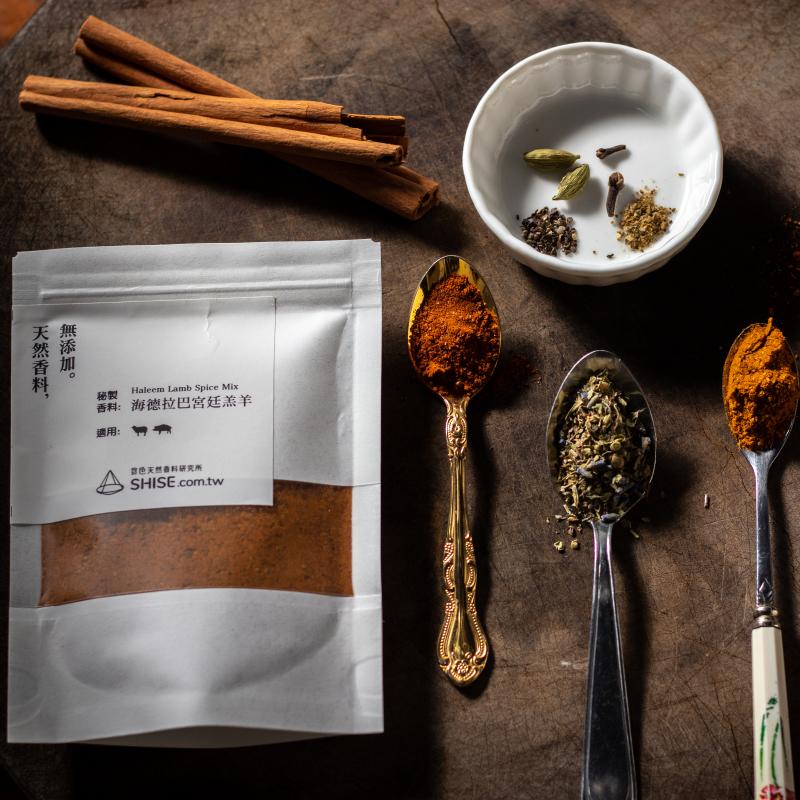 海德拉巴宮廷羔羊 / Haleem Lamb Spice Mix