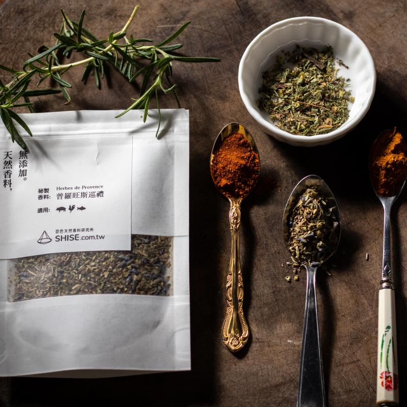 普羅旺斯巡禮 / Herbes De Provence