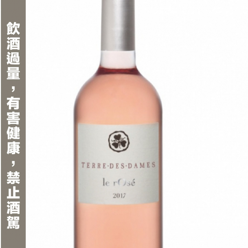 法國 朗格多克 AOC Coteaux Languedoc, Diva Rosé, 2017 粉紅酒