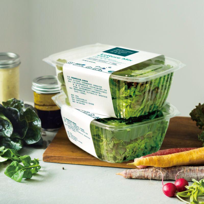 【蔬食樂】綜合嚐鮮組 - 5盒生菜 / 5 boxes greens