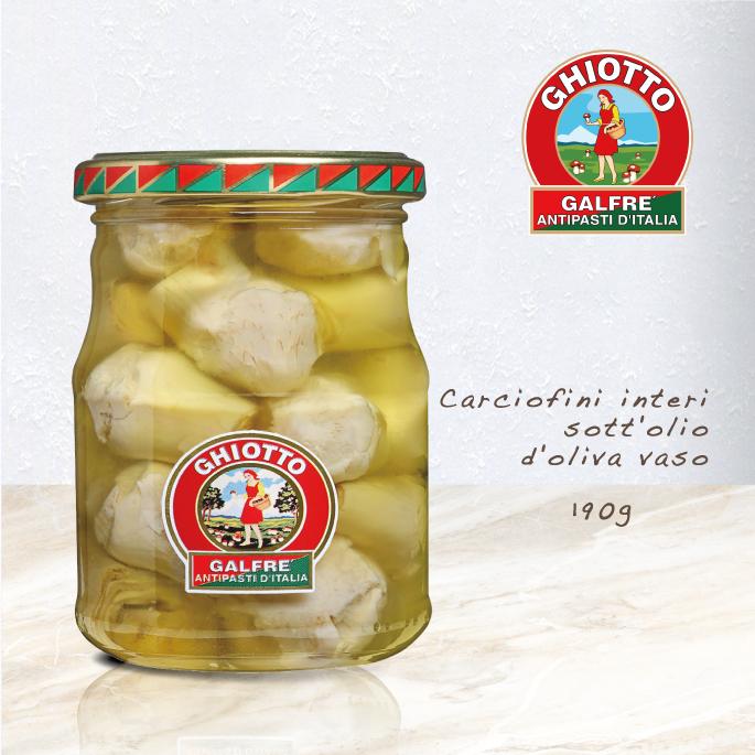 高弗雷│橄欖油封朝鮮薊嫩心