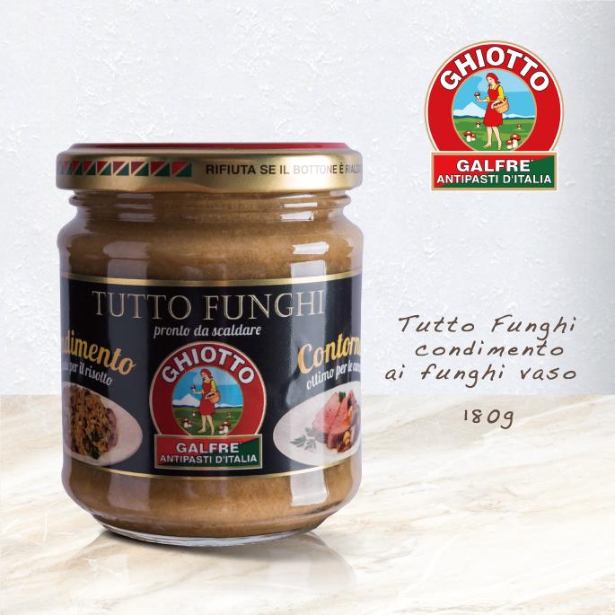 高弗雷│(37%牛肝蕈)蘑菇醬