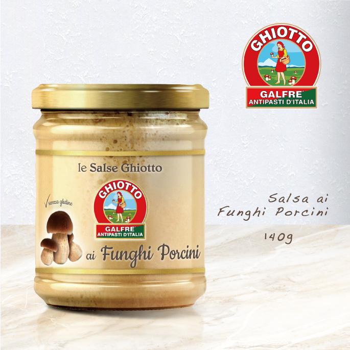 高弗雷│牛肝蕈蘑菇醬