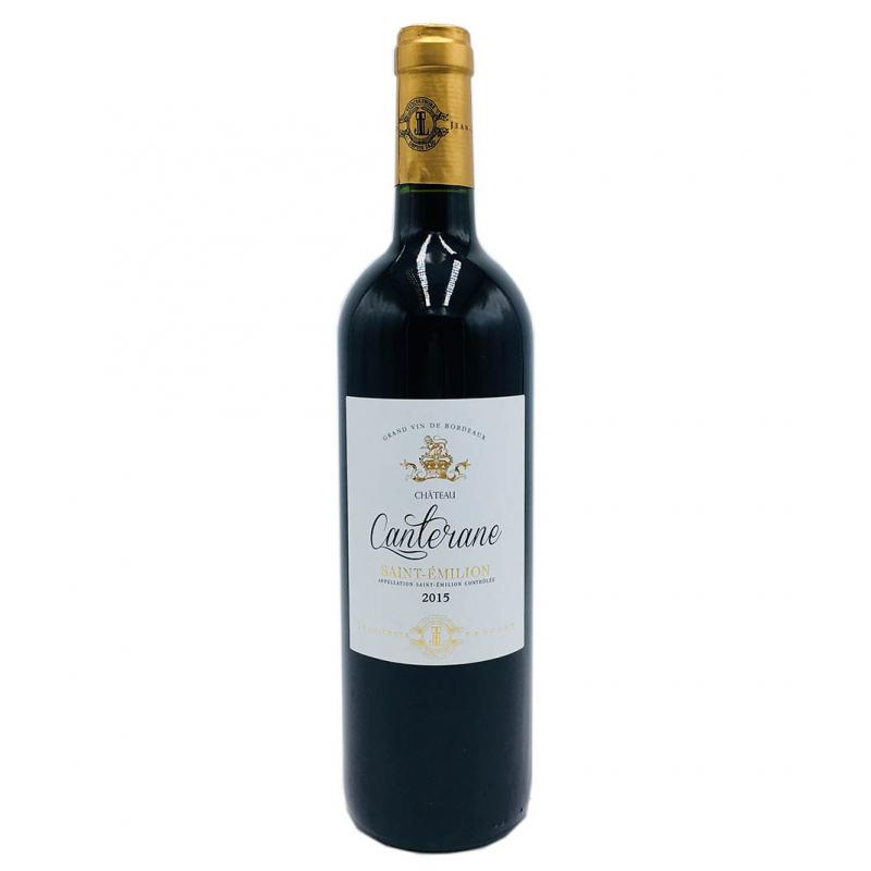聖愛美濃康德古堡紅葡萄酒 Chateau Canterane 2015