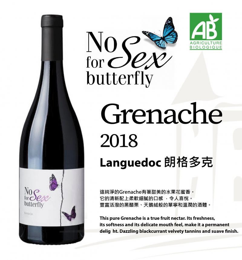 No Sex for Butterfly Grenache 2018