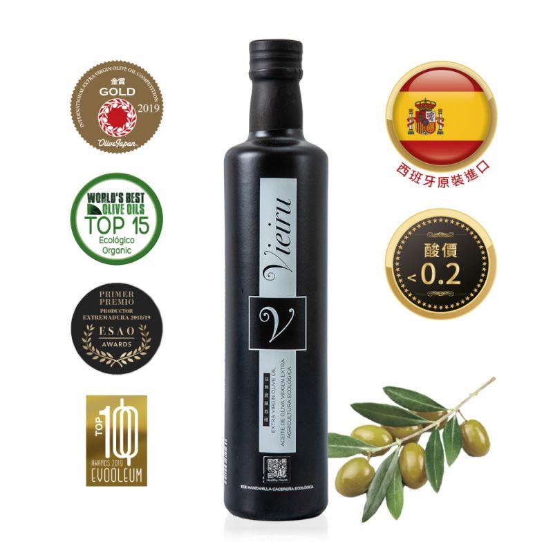 特級初榨黑標橄欖油