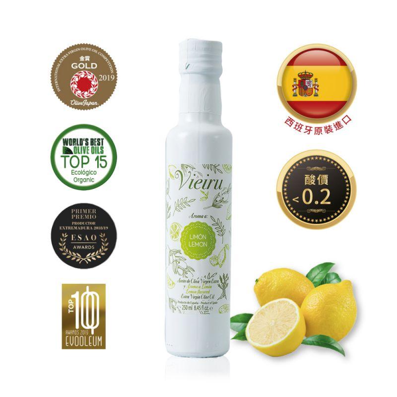 特級初榨檸檬風味橄欖油