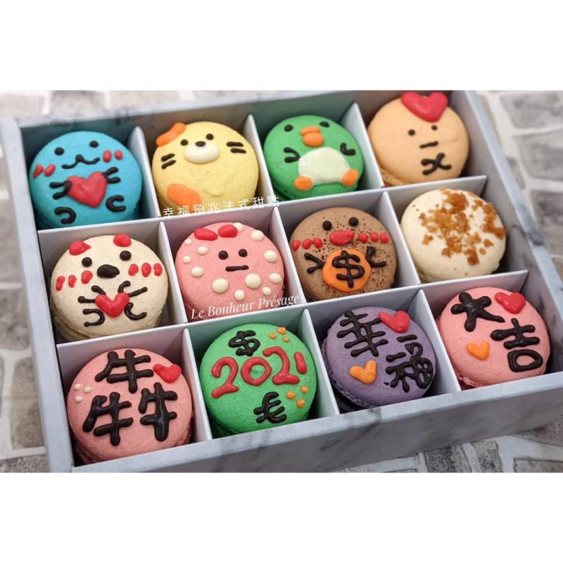 犇向幸福12手工彩繪馬卡龍禮盒