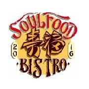 壽福美墨小食部 Soul Food