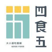 四食五冷凍水餃店
